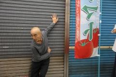 Toru Iwashita