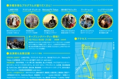 nakanobu expo flyer
