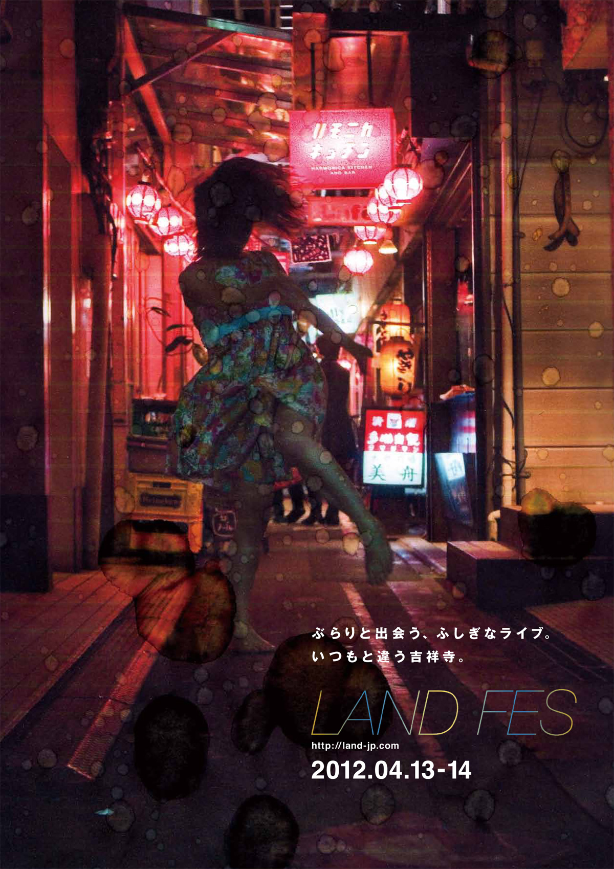 LAND-FES-flyer-for-web