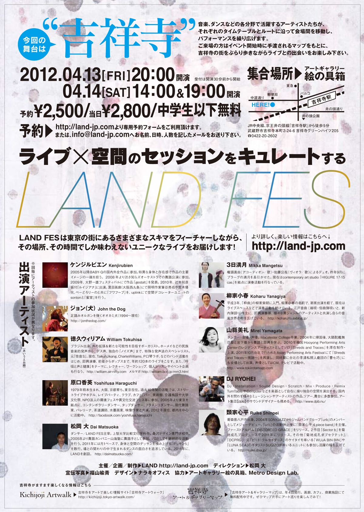LAND-FES-flyerback-for-web