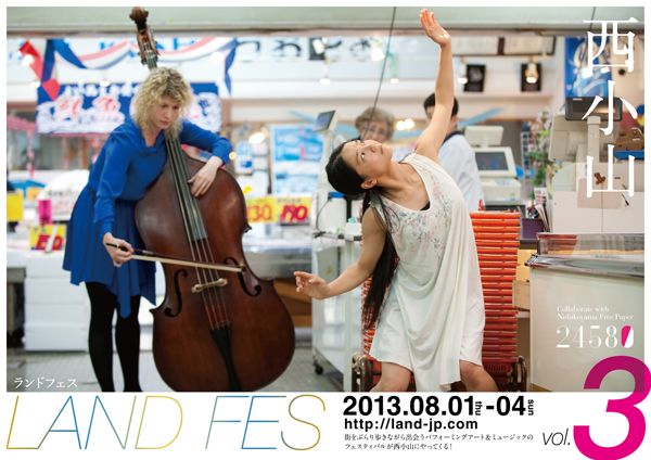 LAND-FES-vol3-main