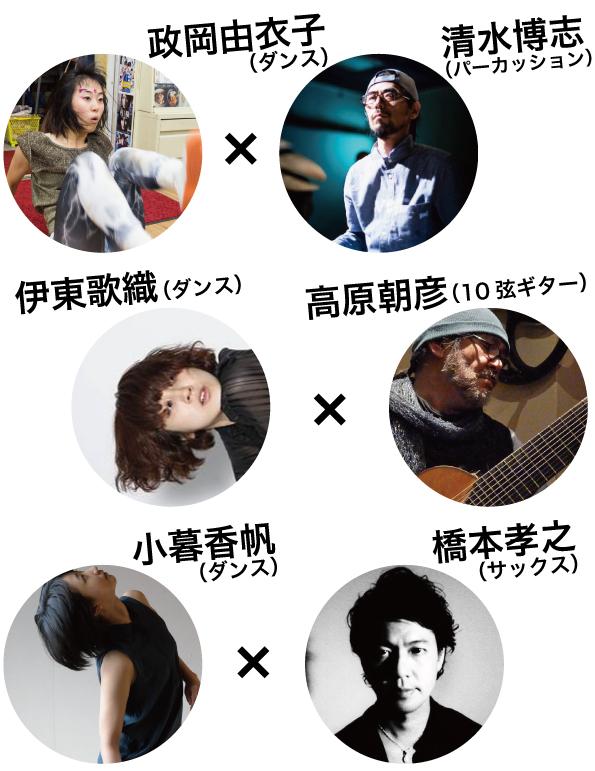 LF8-lineup2