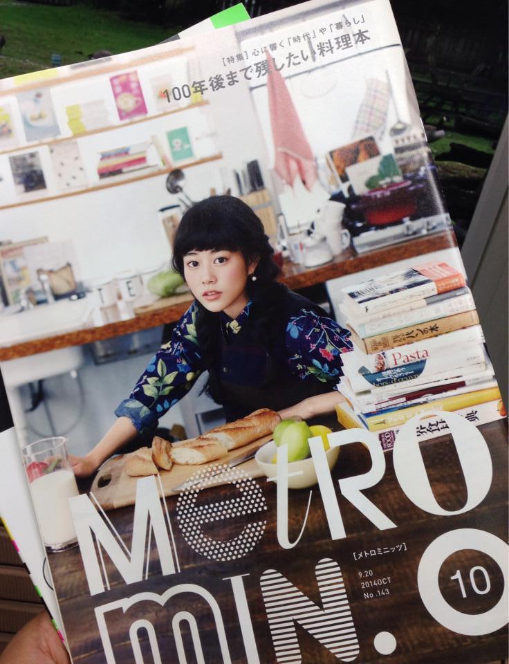 Metro Min